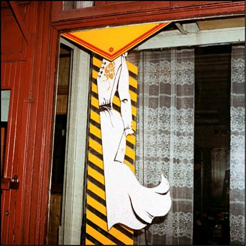 оформление витрины магазина одежды, магазин одежды фото, оформление фасада, витрины, витрина оформить, картинки, СССР, постсоветское пространство