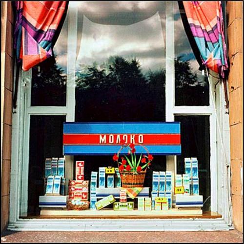 молоко, оформление витрины, продуктовый магазин, фото, ссср