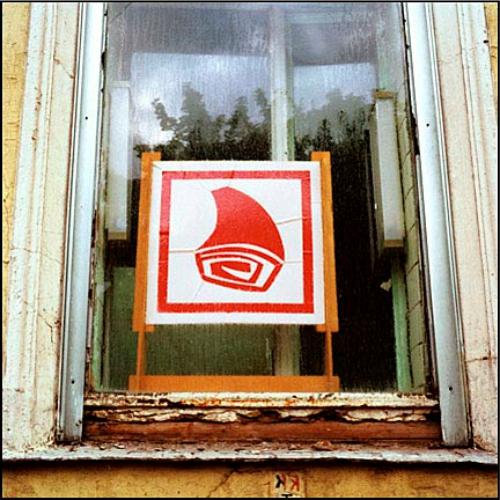 мясо магазин формление витрины
